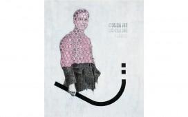 Cover me, look me please, encre, acrylique et crayon sur toile, 140X100 cm, 2015
